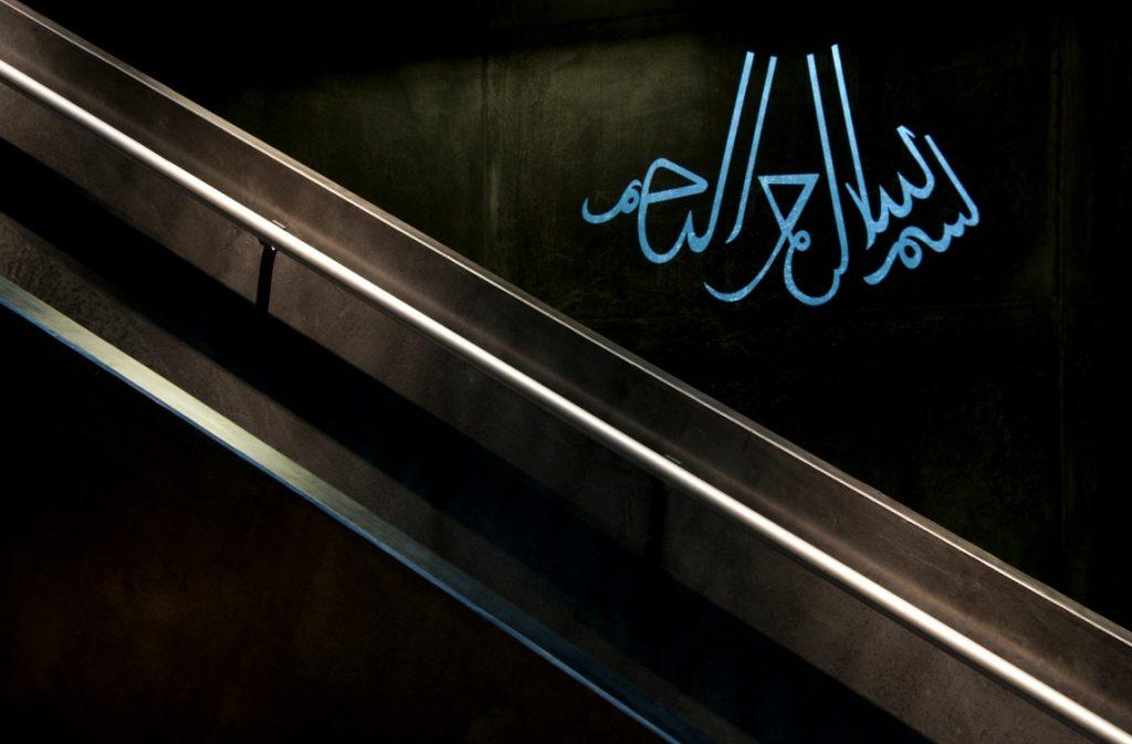 Louvre, opens doors to Islam Le Louvre ArtsIslam2