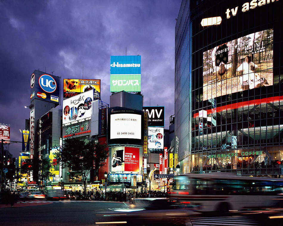 Tokyo_Japan  Best Summer Destinations Tokyo Japan
